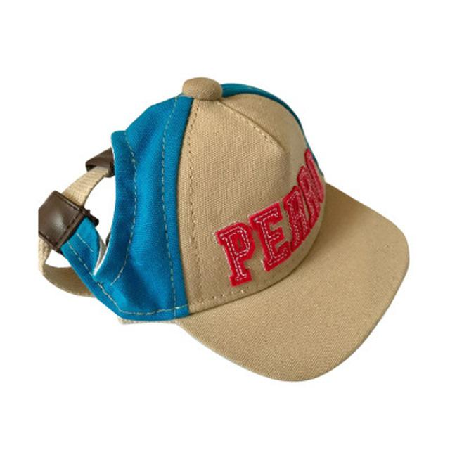 baseball cap for french bulldog